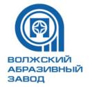 ОАО Волжский абразивный завод